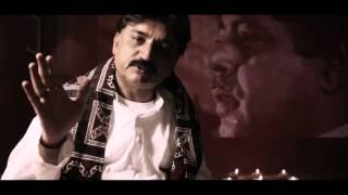 Tribute to Shaheed Bashir khan Qureshi by Bakhshan Mehranvi