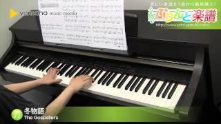 使用した楽譜はコチラ http://www.print-gakufu.com/score/detail/133479/?soc=yt_20150817 ぷりんと楽譜 http://www.print-gakufu.com 演奏に使用しているピアノ: ...