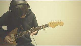 ナカノイズ - ユビサキ (Guitar Playthrough)
