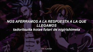 Cover images Delete - SID|Nanatsu no Taizai Season 3 Opening 2 (Sub español)