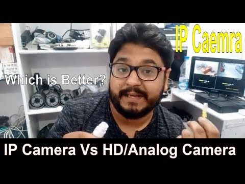 IP Camera vs HD/Analoge Camera Diffrence! Knowledge of IP Camera!