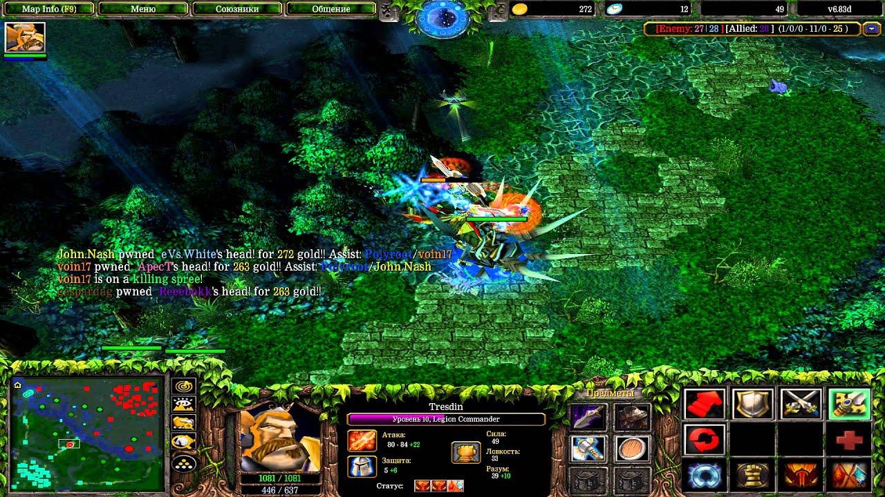 Dota 1 Legion Commander 6.83d GODLIKE (Divine Rapier x3 ...  Legion Commander Dota 1