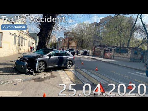 Подборка аварии ДТП на видеорегистратор за 25.04.2020 год