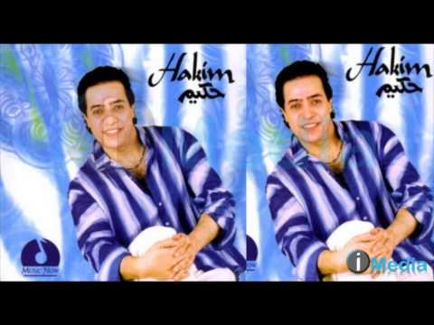 Hakim - HASSEB / حكيم - حاسب