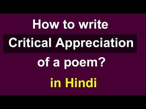 How to write : Critical appreciation of a poem | Critical analysis