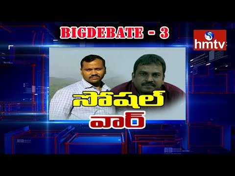KCR Orders Inquiry by Intelligence on RTC Conductor | Big Deabte - 3 | hmtv