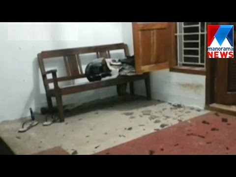 Bomb Blast in Kannur : One BJP member died  | Manorama News