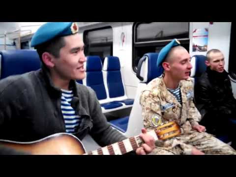 Разведчику спецназа ВДВ под гитару