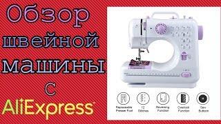 швейная машина, оверлок Zimber ZM-10935 обзор