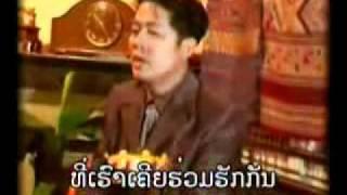 "alan-Thanatcha ""ภาพแห่งความหลัง"""
