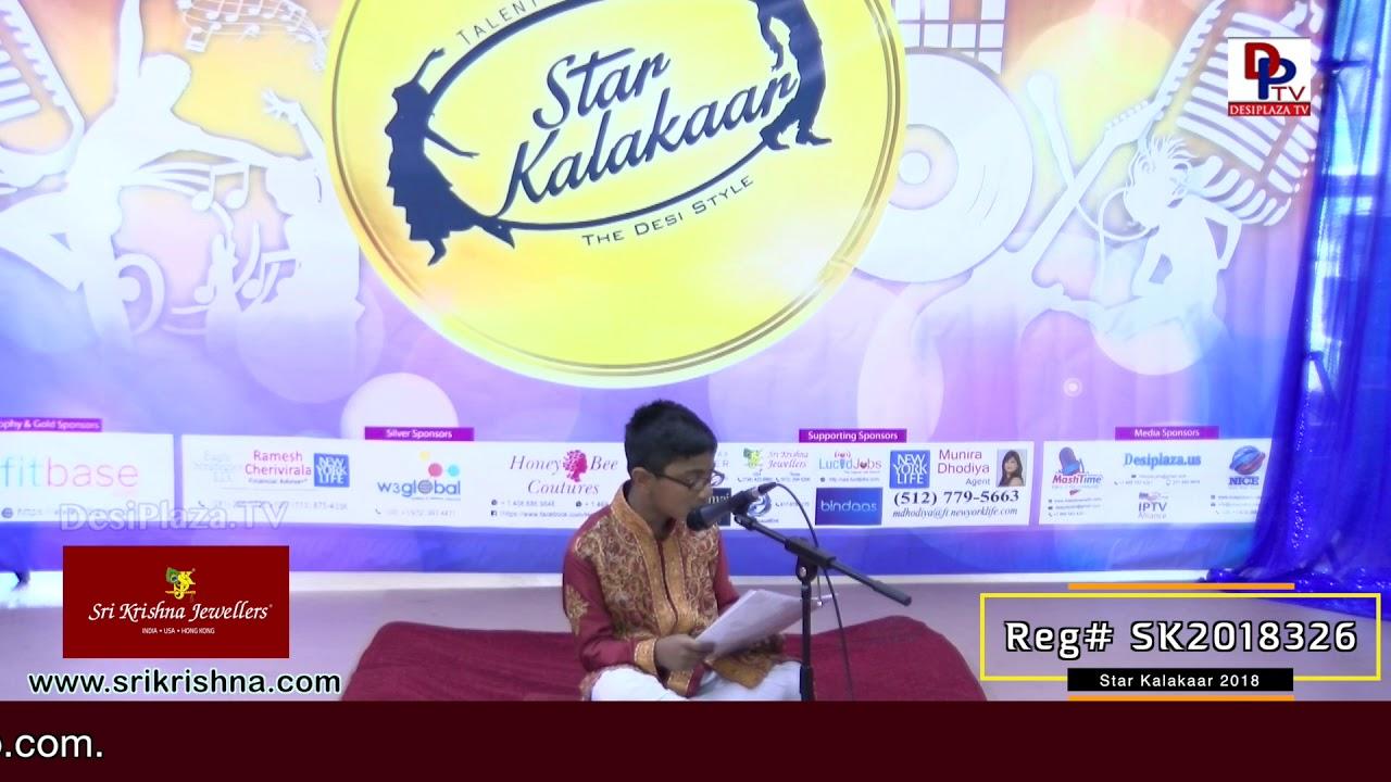 Participant Reg# SK2018-326 Performance - 1st Round - US Star Kalakaar 2018 || DesiplazaTV
