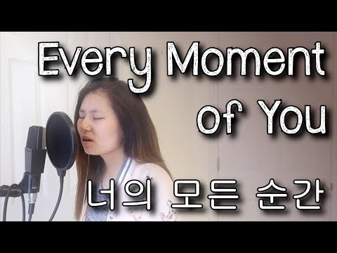 Every Moment Of You (너의 모든 순간) - Sung Si Kyung (성시경) Cover