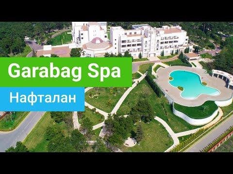 Отель Garabag Spa \u0026 Resort (Карабах), курорт Нафталан, Азербайджанская Республика - Sanatoriums.com