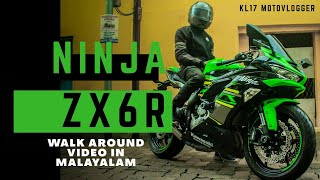 Kawasaki ZX6R in മലയാളം With AustinRacing exhaust| Walkeround |Owners review | Flyby |