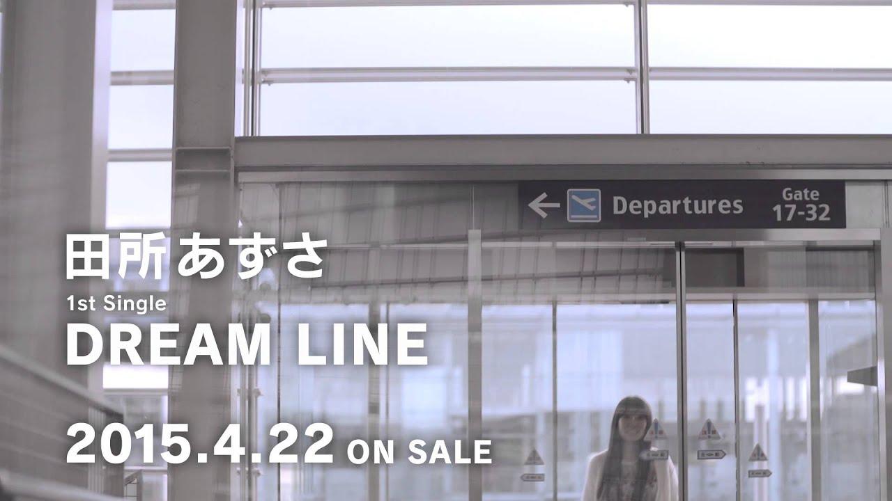 Azusa Tadokoro เผยซิงเกิ้ลแรก DREAM LINE