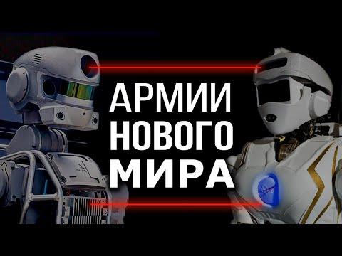 Терминаторы РФ и США уже в строю: кто сильнее? Александр Артамонов