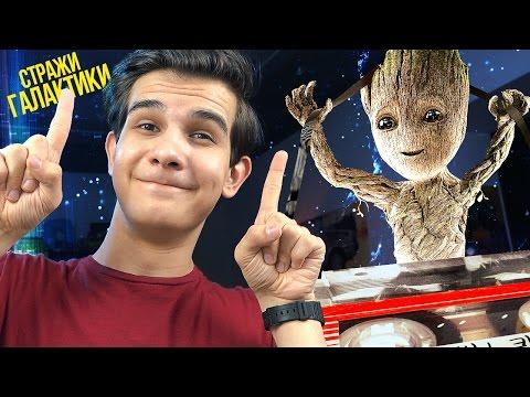 Видео Стражи галактики часть 2 фильм 2017 смотреть онлайн hd
