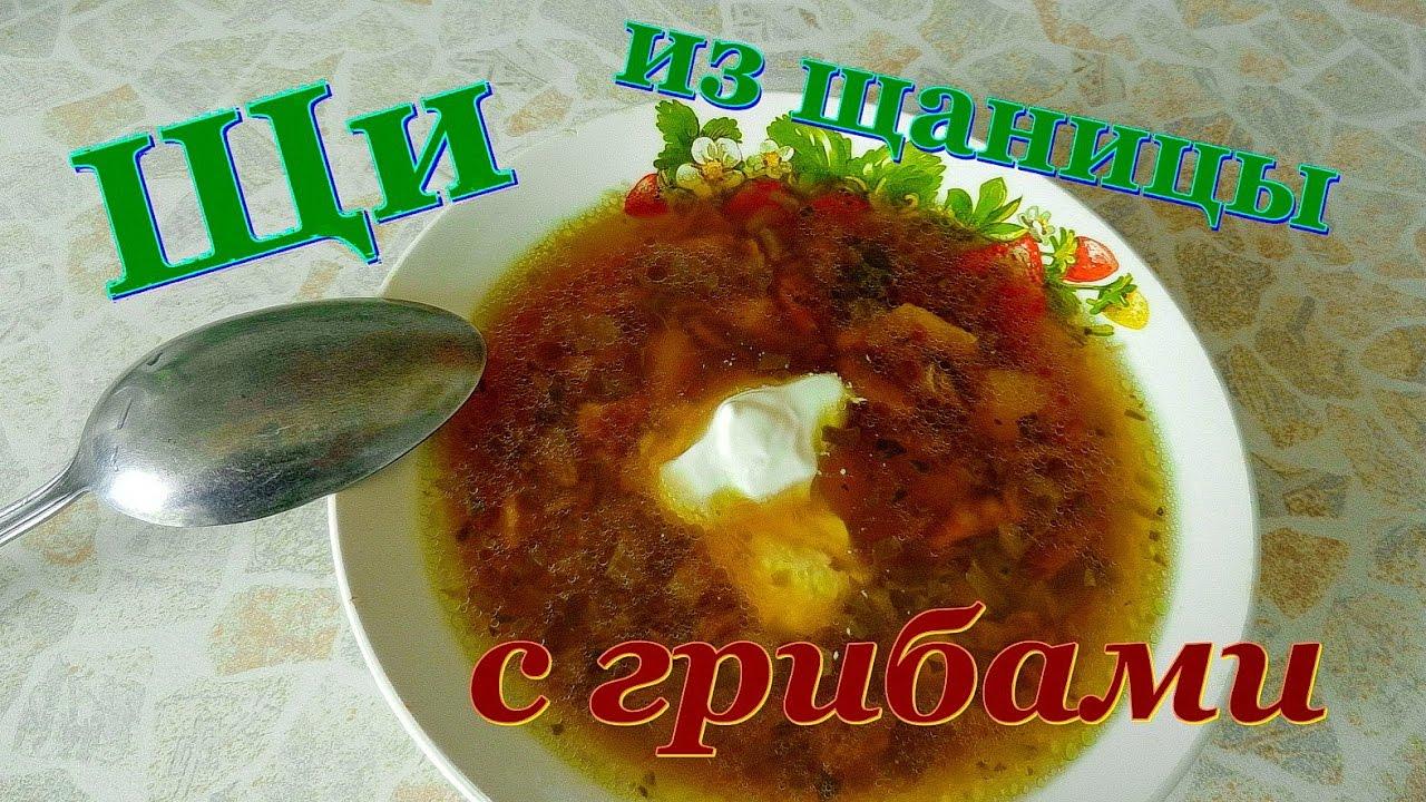 Скумбрия горячего копчения в луковой шелухе за 3 минуты рецепт с фото