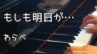 http://kawasaki-piano.com/ 演奏/連弾ピアニスト:徳弘佐知子 川崎いず...