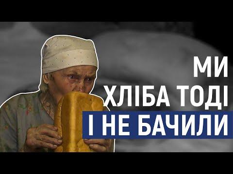 Суспільне Кропивницький: 99-річна Євгенія Будяненко розповідає про голодомор