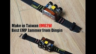 best emp jammer of the world frequecy from 1500mhz to 1800mhz Stable