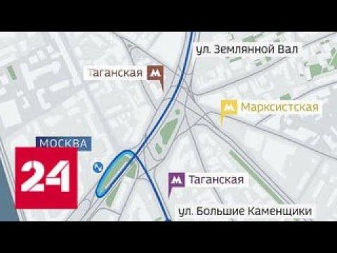 На внутренней стороне Садового кольца появился новый поворот - Россия 24