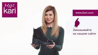 Обзор женских демисезонных ботинок 25606250