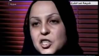 فيديو لشهادات حيّة لمجاهدات نكاح في سوريا  انكحوا  تناكحوا  موعدكم الجنة