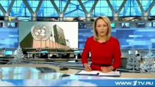 Россия планирует поставлять оружие в Сирию(Самые свежие новости со всего мира. Противостояние. Два полярных мнения на мировую политику. Подписывайтес..., 2016-01-09T08:09:37.000Z)