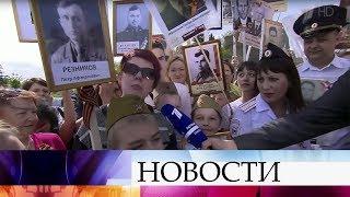 В Волгограде прошло шествие «Бессмертного полка».