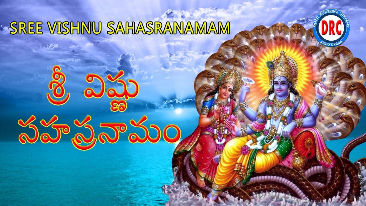 Vishnu Sahasranamam Stotram By M S Subbulakshmi Mp3 Song