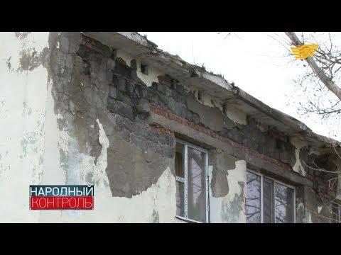 Аварийный дом в Астане рушится на глазах