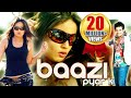 Baazi Pyar Ki (2016) Full Hindi Dubbed Movie | South Dubbed Hindi Movies 2016 Full Movie