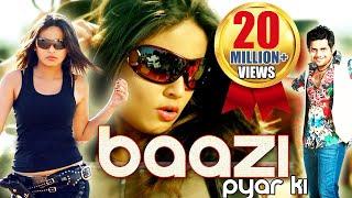 Baazi Pyar Ki (2016) Full Hindi Dubbed Movie   South Dubbed Hindi Movies 2016 Full Movie