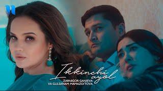 Zarnigor Ganieva \u0026 Gulsanam Mamazoitova - Ikkinchi ayol (Official Music Video)