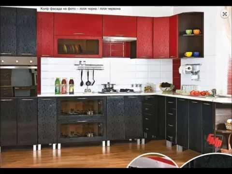 Каталог кухонних меблів