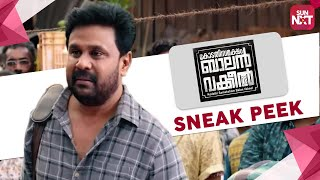 Kodathi Samaksham Balan Vakeel - Best Scene | Sneak Peek | Full Movie on SunNXT | Dileep | 2019