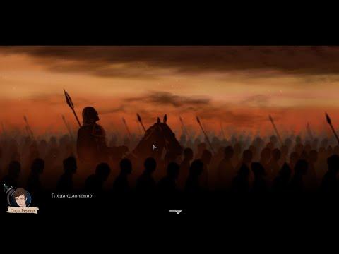 Ash Of Gods Redemption. Глава 7. ч19. Загадки Бернарда. Войско Жнеца