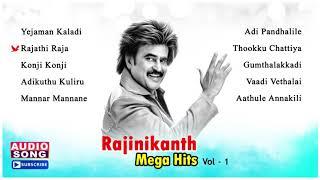 Rajinikanth Mega Hits   Rajini Tamil Hit Songs   Vol 1   Audio Jukebox   Ilayaraja   Music Master