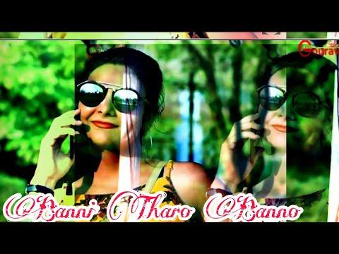 2019-सुपरहिट-सोंग-banni-tharo-banno-diwano-top-  -djremix-  -rawatclub.com