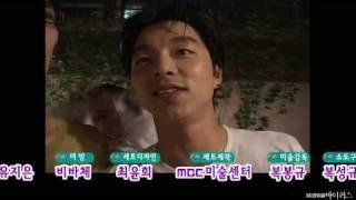 Video Coffee Prince - last day Gong Yoo Cut download MP3, 3GP, MP4, WEBM, AVI, FLV Januari 2018