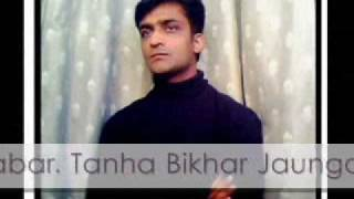 Download O SANAM O SANAM. - Raj innocent - http://rajladhani.wix.com/rsladhani MP3 song and Music Video