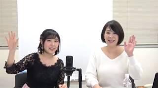 この番組は、いけながあいみが、ゲストを迎えて60分あんなことやこんなことをする番組です。 ゲストは声優の岡本麻弥さんです。 お便りは下記URLまで!