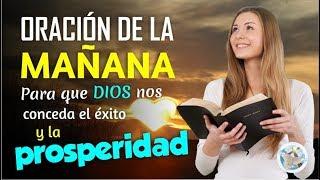 ORACIÓN DE LA MAÑANA PARA QUE DIOS NOS CONCEDA EL ÉXITO Y LA PROSPERIDAD