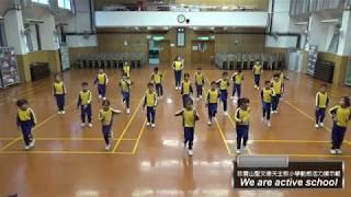 Publication Date: 2018-03-19 | Video Title: 2018 動感活力操【2C班示範】