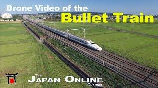 Japanese Bullet Train (Shinkansen), A Drone's View