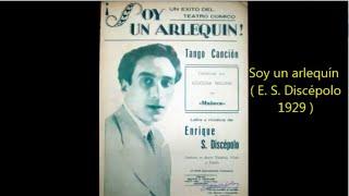 SEXTETO CARLOS DI SARLI -  ADA FALCÓN -  SOY UN ARLEQUIN  - TANGO