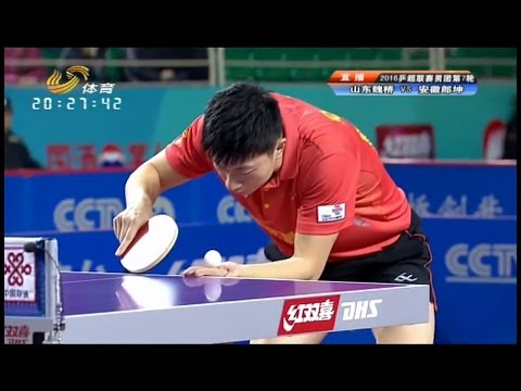 2016 China Super League: Ma Long VS Yu Ziyang [Full Match/Chinese|HD]