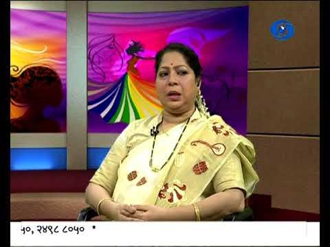 Sakhi Sahyadri - 27 June 2018 - वटपौर्णिमा कालानुरुप परिवर्तन