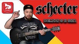 SCHECTER DEMON S-II - новая электрогитара от Шектер, играем кавер на CRAZY TRAIN